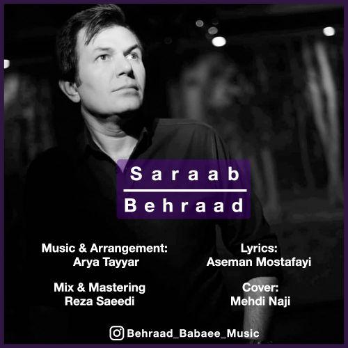 Behraad&nbspSaraab